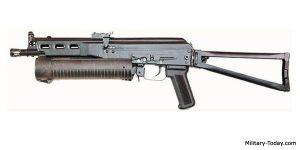 Bizon gun for PUBG MOBILE